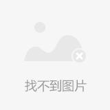 微信图片_20200724105228.jpg
